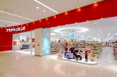 アカチャンホンポ ファボーレ店の画像・写真