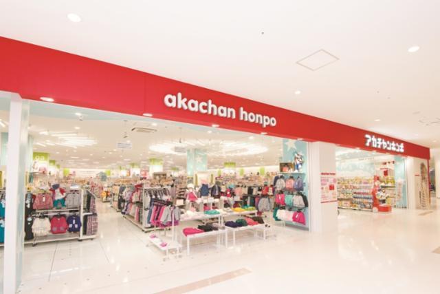アカチャンホンポ ららぽーと沼津店の画像・写真