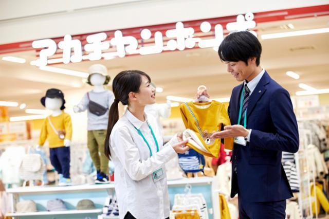 アカチャンホンポ ららぽーと愛知東郷店の画像・写真