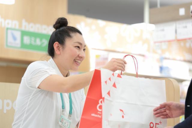 アカチャンホンポ リバーサイド千秋店の画像・写真